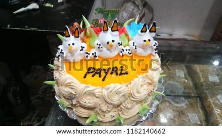 Indian Design Brithday Cake Stock Photo Edit Now 1182140662