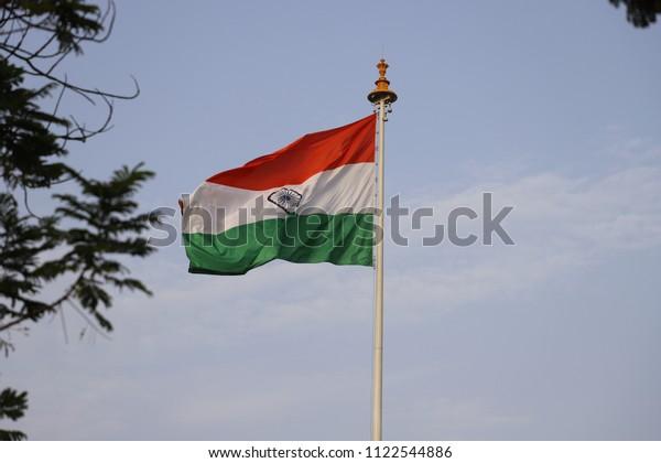 Indian Flag sybmol of india