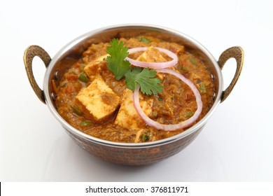 Indian food specialties. Indian food dish- Kadai Shahi Paneer or Paneer Lababdar.