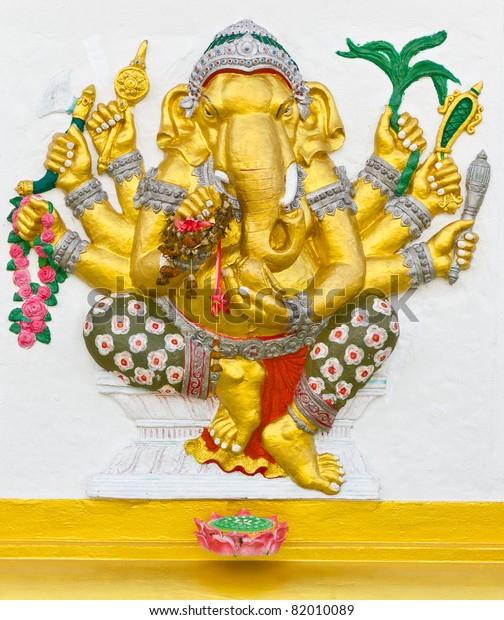 Indian God Ganesha Hindu God Name Stock Photo (Edit Now