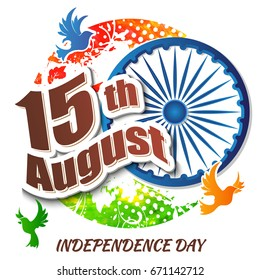 Indian Independence day festive background with text