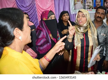 Indian Muslim Social Activist & upcoming Politician Yasmeen Arora Munshi Addressing public Meting regarding Hera gold case and Nowhera Sister Jailed In Mumbra Maharashtra Thane India 10/03/2019