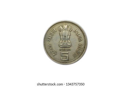 Indian old five rupee coin released in the year between 1917-1984. Old Indian five rupee coin