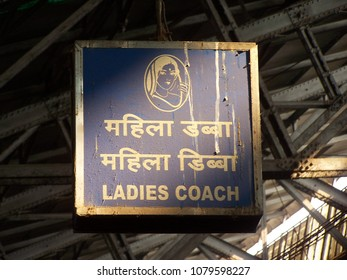 Indian Railway Sign -  Coach Only for Ladies