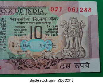 Indian  ten rupees currency which was is publication by govt of Indian   this is very very circular currency in whole Indian n this note become very strong paper which like is plastic currency