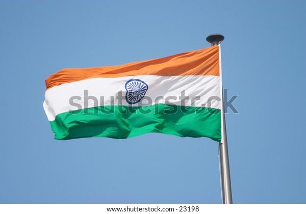 India's national flag
