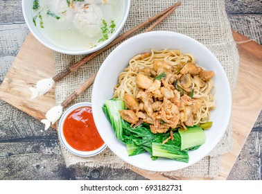 Indonesian food, mie ayam, noodles with chicken and served with meatballs