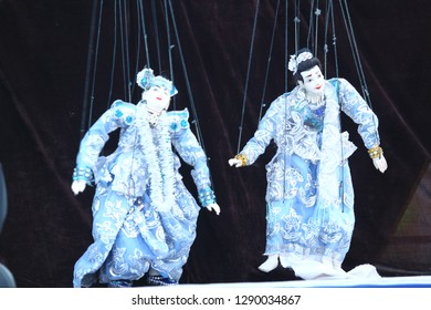 Indonesian Puppetry Art