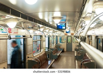 Indoors of subway train, blurred, space for copy,