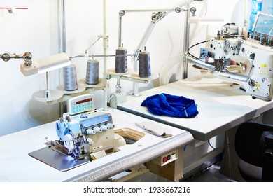 Industrial 4-thread overlock in workshop