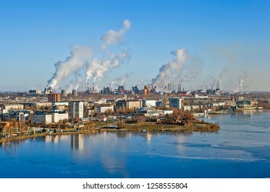 Industrial landscape. View from the Bald (Fox) mountain. Nizhny Tagil. Sverdlovsk region. Russia