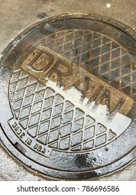 Industrial Wet Street Drain Cover