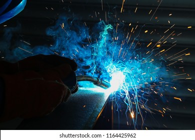 Inert gas welding