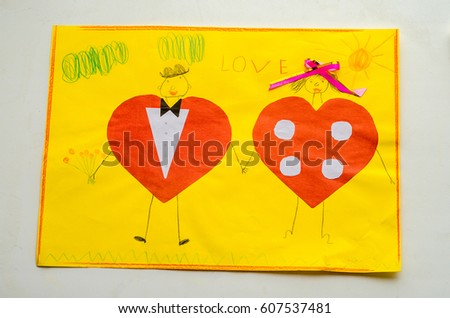 Infant Card Valentines Day Stock Photo Edit Now 607537481