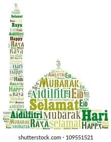 Info text Eid Mubarak greetings composed in Mosque shape concept in white background