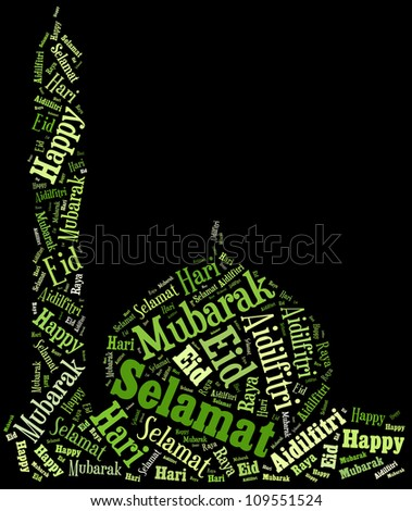 Info text eid mubarak greetings composed stock photo edit now info text eid mubarak greetings composed in mosque shape concept in black background m4hsunfo
