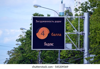 """Information board with data on traffic jams (The inscription on the scoreboard """"Traffic, 4 points"""")"""