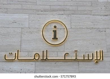 Information Hub Signage in Arabic Writing