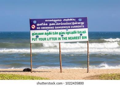 information sign for visitors at Thiruvalluvar Nagar Beach, Chennai, Tamil Nadu, India