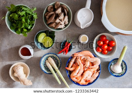 Ingredients Cooking Thai Soup Tom Yum Stock Photo Edit Now