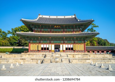 """Injeongjeon, Main Hall of Changdeokgung, seoul. the translation of the chinese characters is """"Injeongjeon"""""""