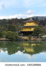 inkaku-ji, the Golden Pavilion,  temple in Kyoto, Japn