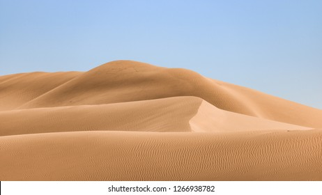 Inner Mongolia Kubuqi Desert National Park