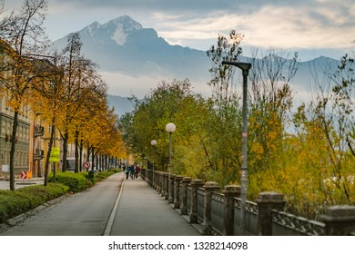 Innsbruck, Austria November, 3rd 2018 Europe, capital of Austria's western state of Tyrol, Austria, peple walking and enjoy holiday in the park in  old historic romantic city in the Alps, destination