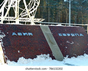 """The inscription on the granite """"Europe-Asia"""" with a border designation. Metal Stella installed on the border of """"Europe-Asia"""", not far from Ekaterinburg"""