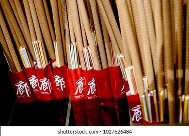 """Insences with Chinese alphabet """"Lhong"""" is name of the place where have a shrine that people come to pray for healthy and wealthy."""