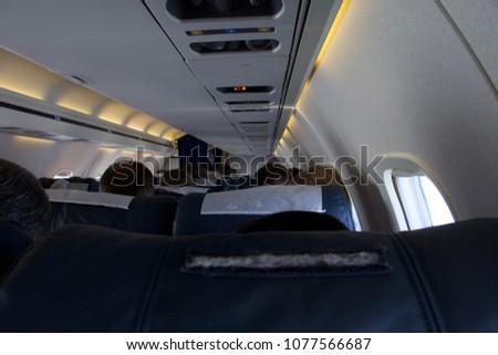 inside aircraft cabin の写真素材 今すぐ編集 1077566687