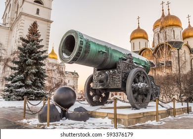 Inside the Kremlin's wall - Tsar pushka with Ivan the Great Bell Tower, Ivan the Great Bell and the Dormition Cathedral background in Cathedral Square Moscow Russia.
