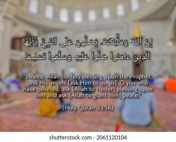 """Inspirational quote verse from Holy Quran. Its means """"Indeed, Allah confers blessing upon the prophet and His angels..."""" Surah Al-Ahzab, Ayah - 56 (33:56). It's exclamation of Selawat to Prophet."""