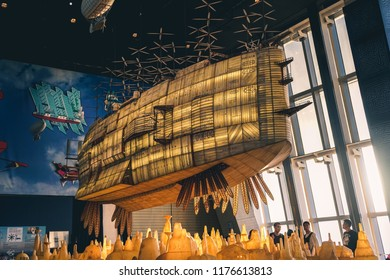 An installation depicting an airship from the works of Studio Ghibli. Part of an exhibition by the studio in Shanghai. Picture taken at Shanghai World Financial Center, China on 8 September, 2018