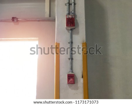 Installation Emt Conduit Fire Alarm System Stock Photo Edit Now