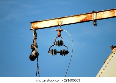 Insulator of electrical