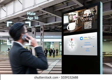Intelligent Digital Signage , Augmented reality marketing and face recognition concept. Interactive artificial intelligence digital advertisement navigator direction for retail coffee shop.