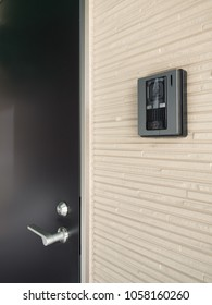 Intercom at the entrance of the apartment