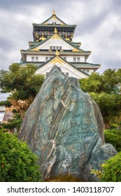 Interesting stone in the Osaka Castle Park which resamble similar color scheme as the Castle itself. Osaka Castle is one of the most famous historic landmarks in Japan.