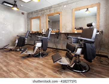 Interior of a barbershop