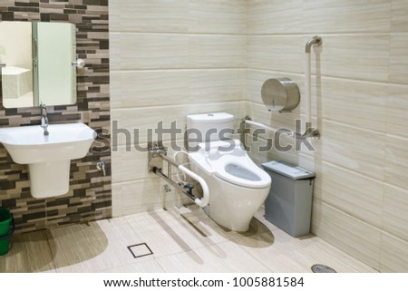 Superieur Interior Of Bathroom For The Disabled Or Elderly People. Handrail For  Disabled And Elderly People