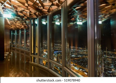 128 Inside Burj Inside Burj Khalifa Images Royalty Free Stock