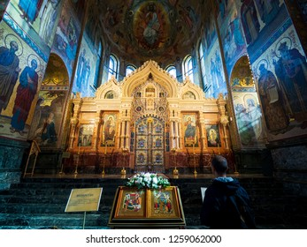 Interior of the Church of the Savior on Spilled Blood in St. Petersburg, Russia