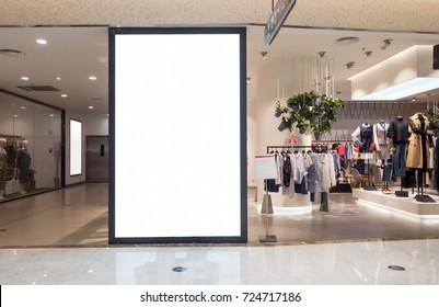 interior of corridor of modern shopping mall