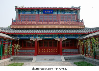 Interior courtyard of Chinese Buddhist temple