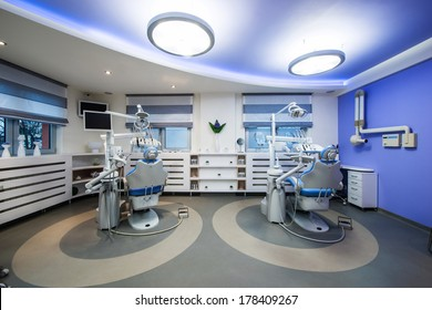 Interior of a dentist's office and special equipment
