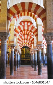 Interior of the former Great Mosque (Mezquita de Cordoba) now Cathedral, one of the most visited monuments of Andalusia and Spain.
