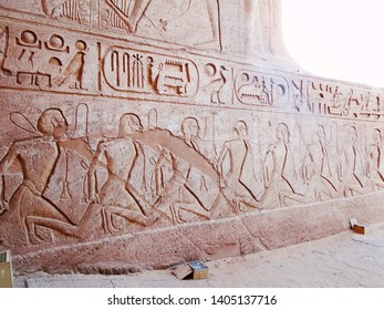 Interior of Great Temple, Abu Simbel in Egyptian, in Nubia village in Egypt. The complex is part of theUNESCOWorld Heritage Siteknown as the Nubian Monuments. Paintings for Egyptian Kings story.