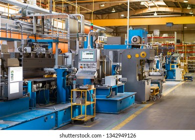 The interior of the metalworking shop. Modern industrial enterprise