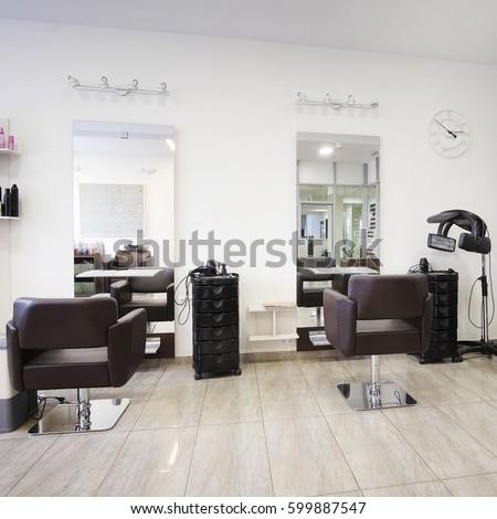Interior Modern Beauty Salon Stockfoto (Jetzt bearbeiten) 599887547 ...